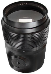 Arsat MC 600mm f/8 Mirror MTO-11CA